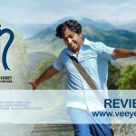 Aby (2017) Malayalam Movie Review by Veeyen