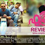 Fukri (2017) Malayalam Movie Review by Veeyen