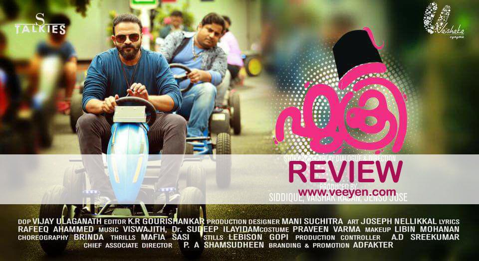 Fukri Review Veeyen