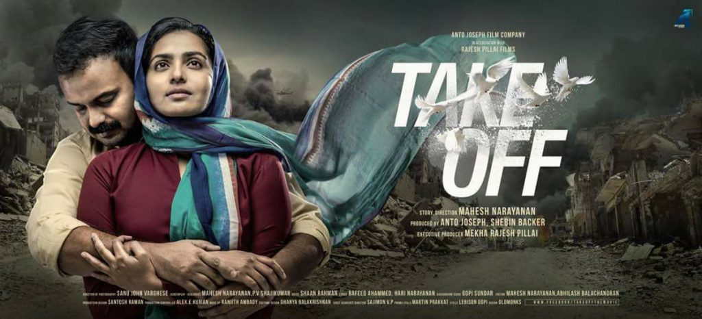 Take Off Malayalam Film Poster