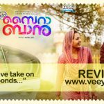C/o Saira Banu (2017) Malayalam Movie Review by Veeyen