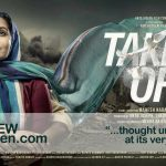 Take Off (2017) Malayalam Movie Review by Veeyen