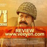 1971: Beyond Borders (2017) Malayalam Movie Review by Veeyen