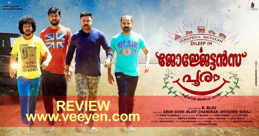 Georgettans-Pooram-Review-Veeyen