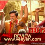 Sakhavu (2017) Malayalam Movie Review by Veeyen