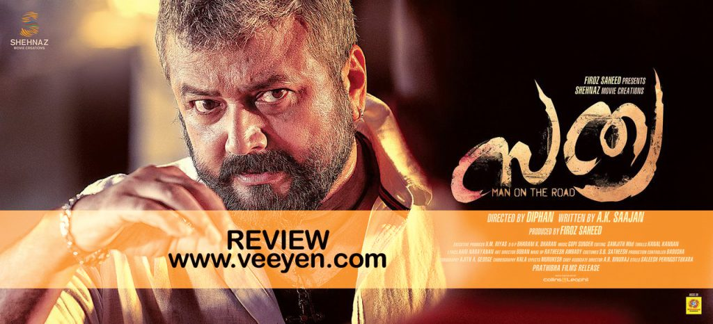 Sathya Movie Review Veeyen
