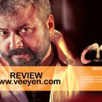 Sathya (2017) Malayalam Movie Review by Veeyen