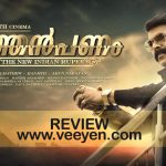 Puthan Panam (2017) Malayalam Movie Review by Veeyen