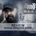 The Great Father (2017) Malayalam Movie Review by Veeyen