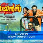 Achayans (2017) Malayalam Movie Review by Veeyen