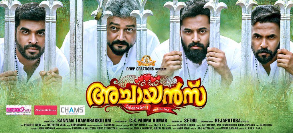 Achayans-Malayalam-Review-Veeyen