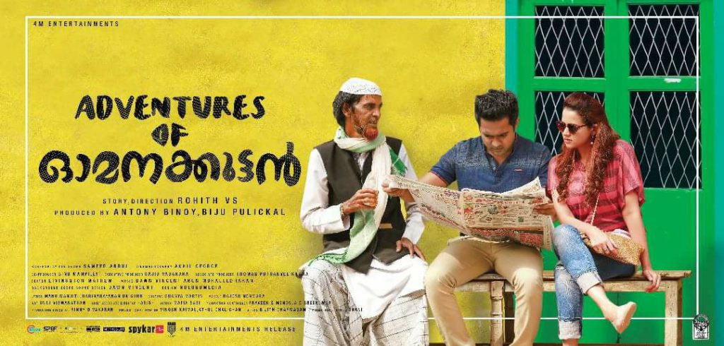 Adventures of Omanakuttan Review Veeyen