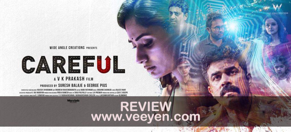 Careful Review Veeyen