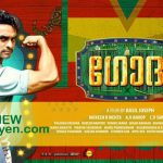 Godha (2017) Malayalam Movie Review by Veeyen