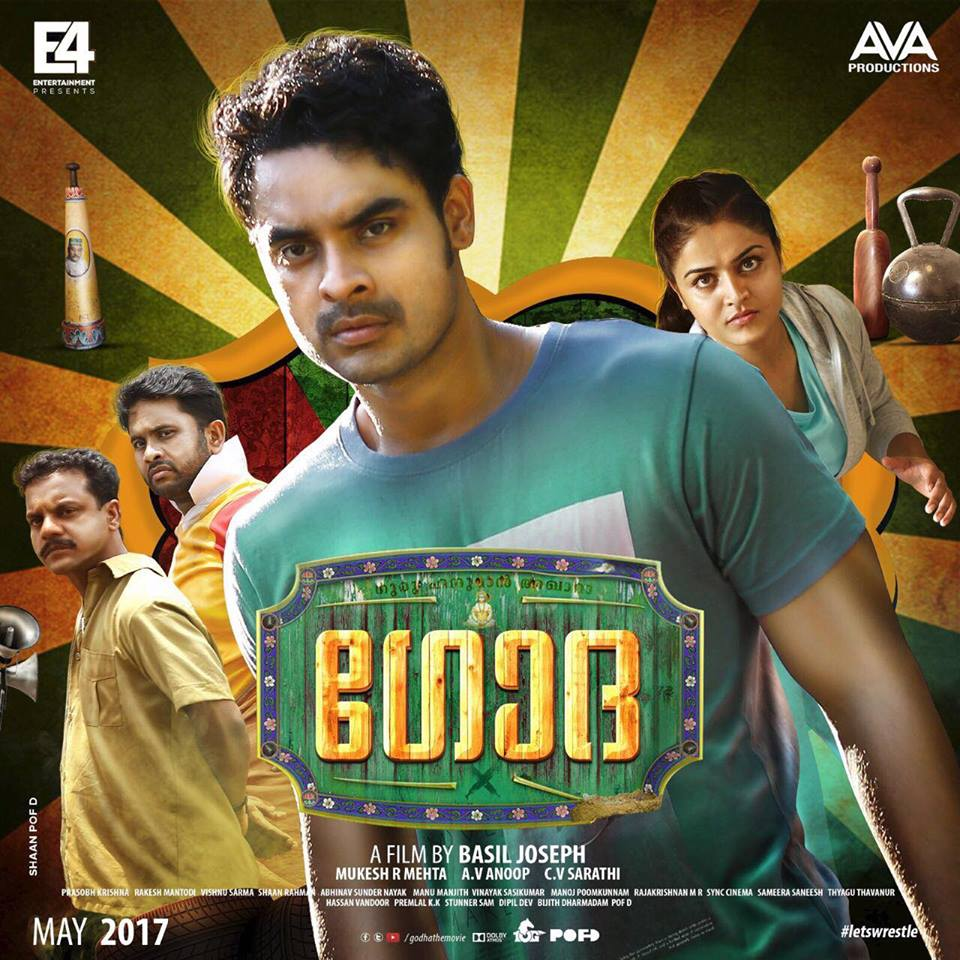 Godha-Malayalam-Movie-Review-Veeyen