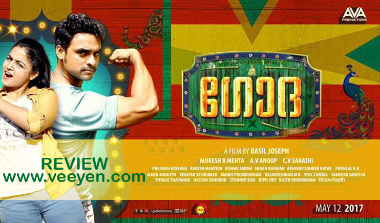 Godha-Malayalam-Movie-Review-Veeyen