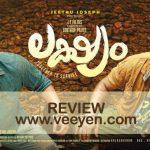 Lakshyam (2017) Malayalam Movie Review by Veeyen