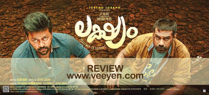 Lakshyam-Review-Veeyen