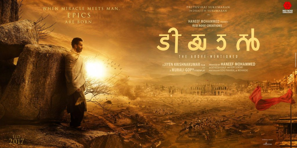 Tiyaan-Malayalam-Movie-Poster