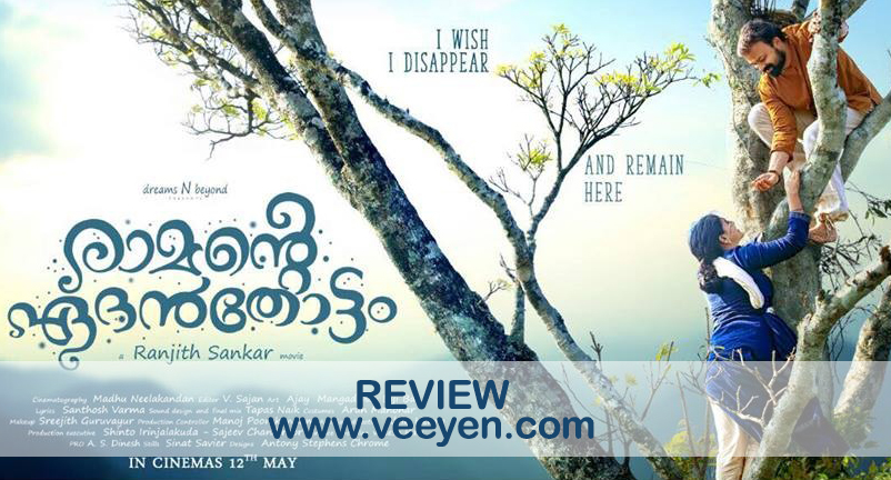 Veeyen review Ramante Eden Thottam