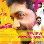Oru Cinemakkaran (2017) Malayalam Movie Review by Veeyen