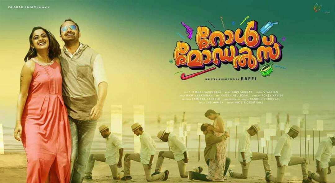 Role Models 2017 Malayalam Movie Review By Veeyen Veeyen Unplugged