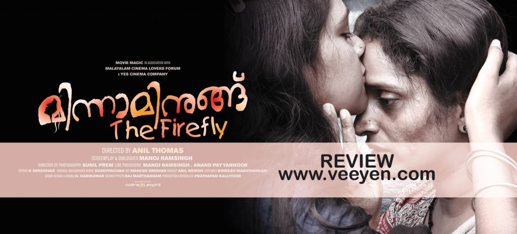 Minnaminungu-Malayalama-Movie-Review-Veeyen