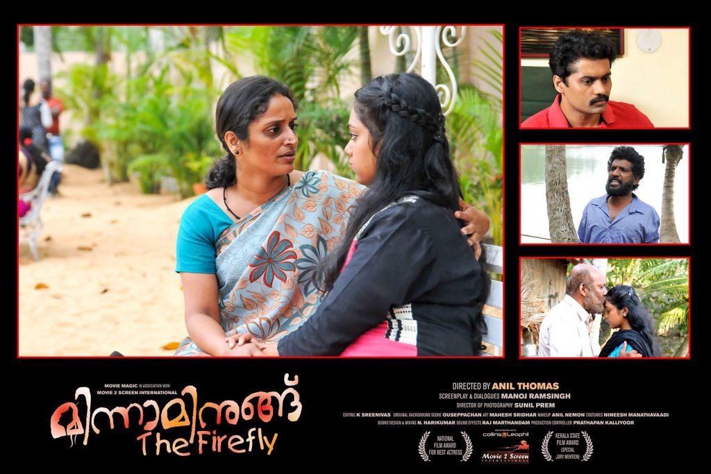 Minnaminungu-Malayalama-Movie-Review-Veeyen