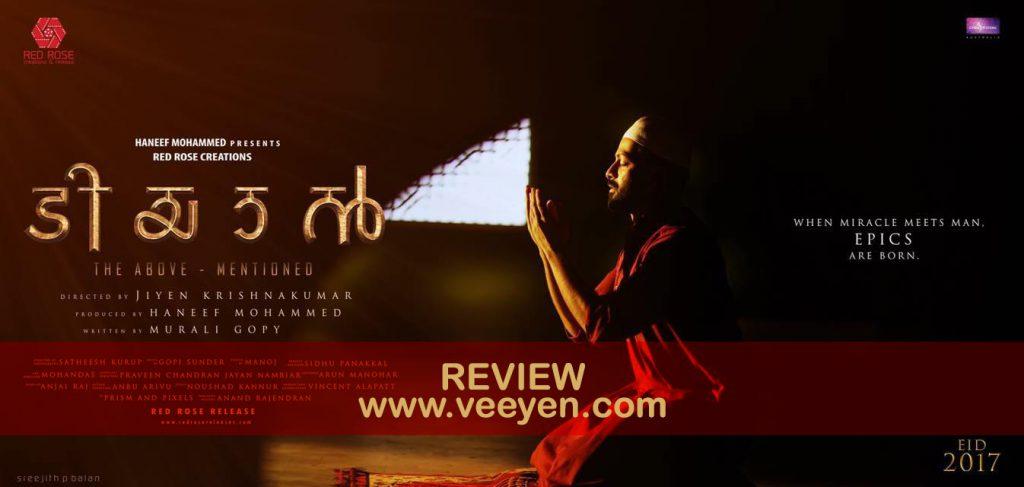 Tiyaan-Malayalam-Movie-Review-Veeyen