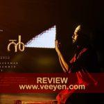 Tiyaan (2017) Malayalam Movie Review – Veeyen