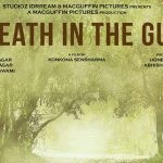 A Death in the Gunj (2017) Hindi Movie Short Review