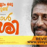 Ayal Sasi (2017) Malayalam Movie Review – Veeyen