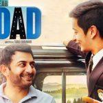 Dear Dad (2016) Hindi Movie Short Review