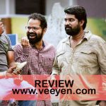 Kadamkatha (2017) Malayalam Movie Review – Veeyen