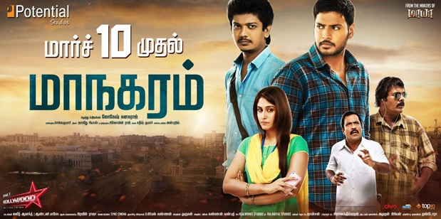 maanagaram-short-review