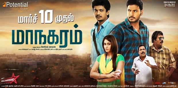Watch Tamil Movies Online: Latest Tamil Movies