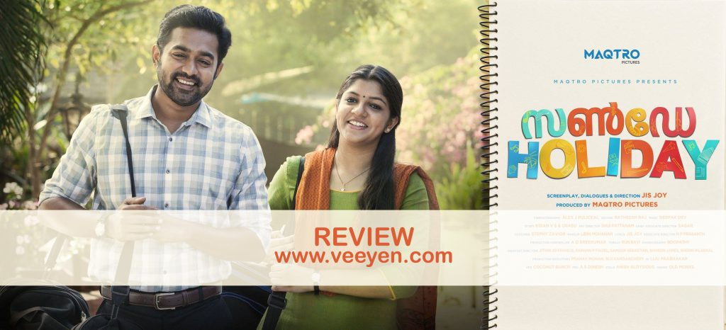 sunday-holiday-review-veeyen