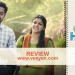 Sunday Holiday (2017) Malayalam Movie Review – Veeyen