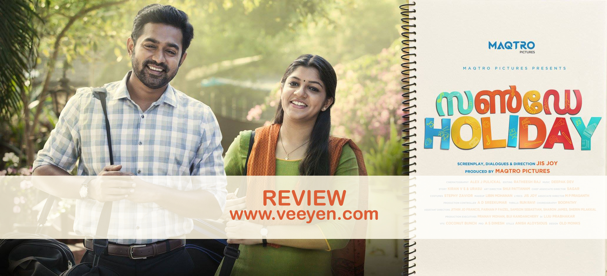 Sunday Holiday 2017 Malayalam Movie Review Veeyen Veeyen Unplugged