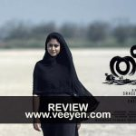 Theeram (2017) Malayalam Movie Review – Veeyen