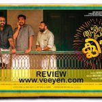 Thrissivaperoor Kliptham (2017) Malayalam Movie Review – Veeyen