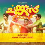Chunkzz (2017) Malayalam Movie Review – Veeyen