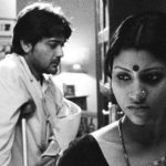 Dosar (2006) Bengali Movie Short Review