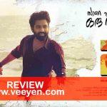 Honey Bee 2.5 (2017) Malayalam Movie Review – Veeyen