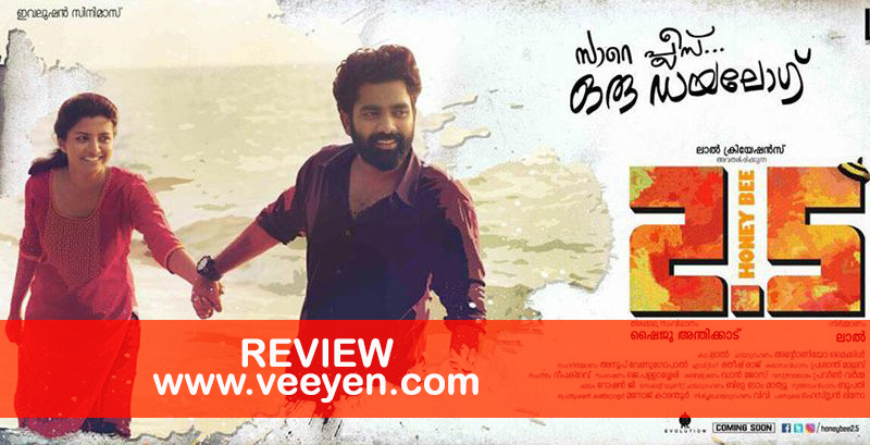 honey-bee-2.5-malayalam-review-veeyen