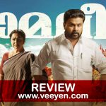 Ramaleela (2017) Malayalam Movie Review – Veeyen