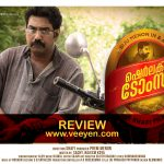 Sherlock Toms (2017) Malayalam Movie Review – Veeyen