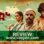 Kaattu (2017) Malayalam Movie Review – Veeyen
