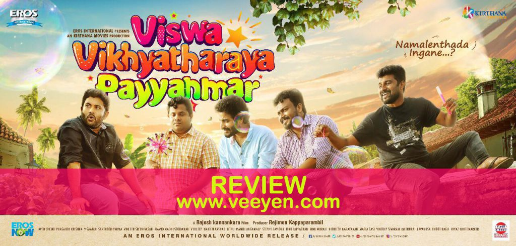 Vishwa Vikyatharaya Payyanmar-Review-Veeyen
