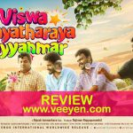 Vishwa Vikhyatharaya Payyanmar (2017) Malayalam Movie Review – Veeyen